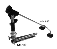 операционные ларингоскопы по Remacle